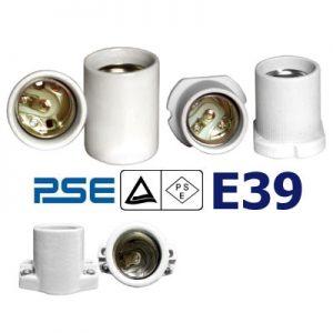 E39 PSE Certificate Lampholders 821107