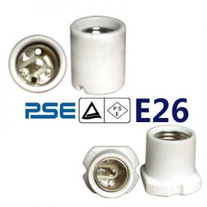 PSE Certificate E26 Lampholders 821103